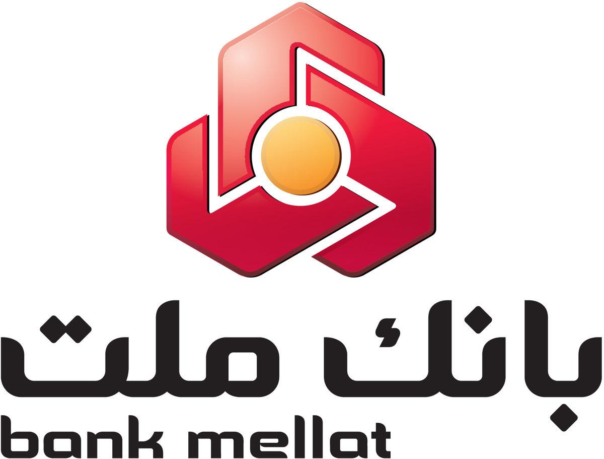 اهدای اعضای بدن کارمند فقید بانک ملت در استان فارس