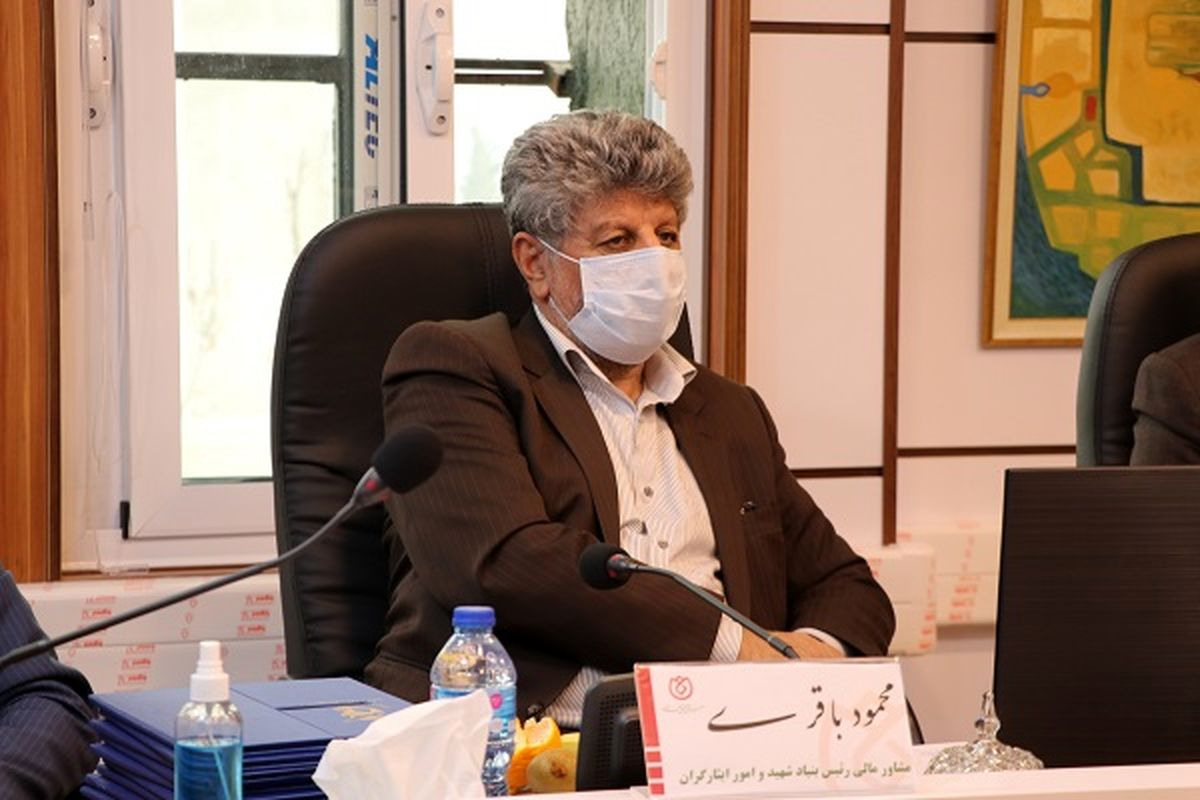 رییس هیئت امناء صندوق قرض الحسنه شاهد منصوب شد