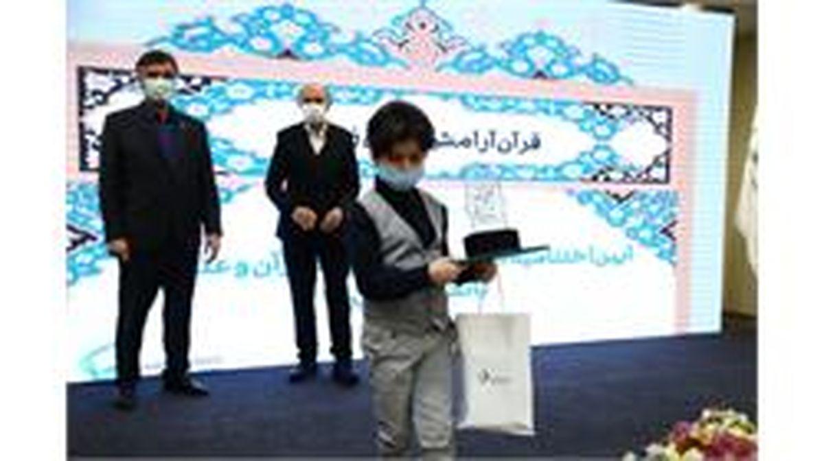 اسامی برگزیدگان نخستین جشنواره قرآن و عترت بانک کارآفرین اعلام شد