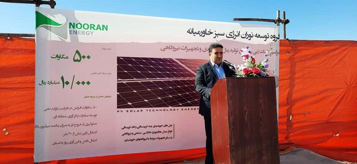 مشارکت حقوقی بانک ملی  در کامل ترین زنجیره تولید پنل های خورشیدی